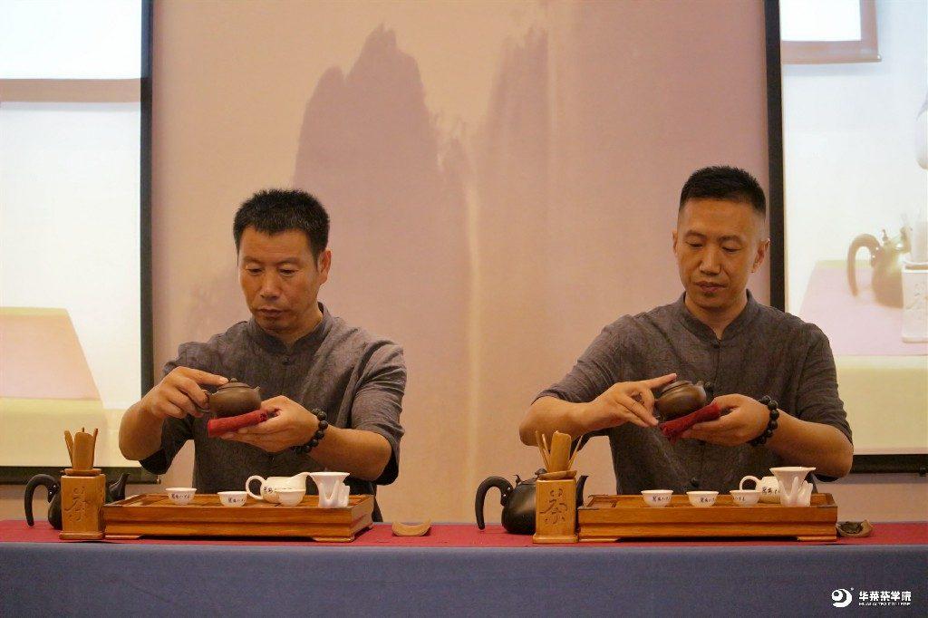 请喝一杯中国茶,高山流水育精华。